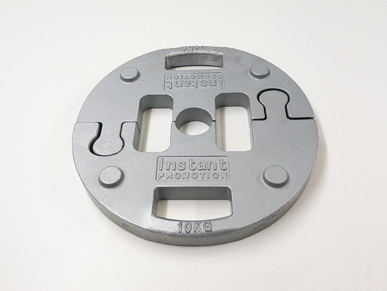 20kg Weight Plate